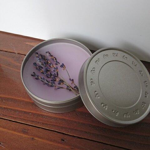 ラベンダーの缶入りアロマワックス