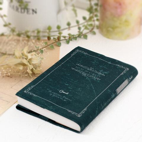 【再販】文庫本用 アンティーク風 ブックカバー oldbook DGR 布製 文庫カバー かわいい古洋書風