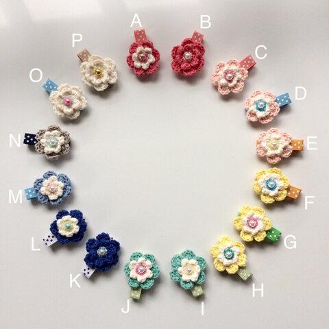 【再販】ふわふわお花のヘアクリップ  B