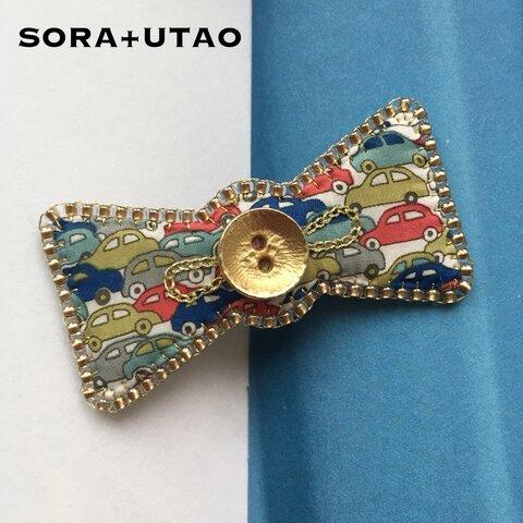 《新リボンシリーズ》libertyprintビーズ刺繍ブローチ『クルマ・くるま・車』