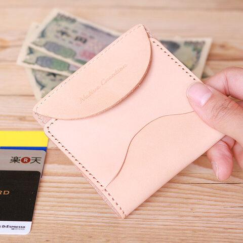 栃木レザー 本革 薄型 カード 札入れ NATURAL 48
