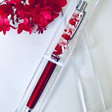 赤アジサイのハーバリウムボールペン