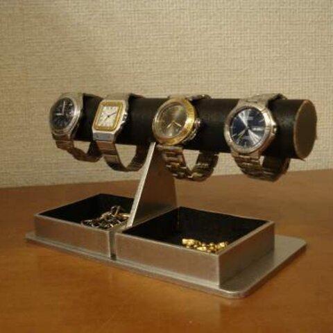 腕時計スタンド ブラックダブルでかいトレイ付き腕時計ラック ak-design No.12831