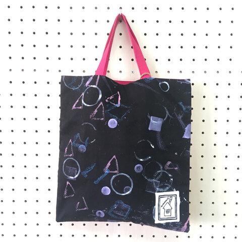 みんなのおでかけバッグ (黒×ピンク)