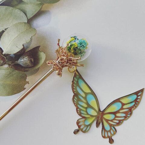 かすみ草と蝶のかんざし グリーン