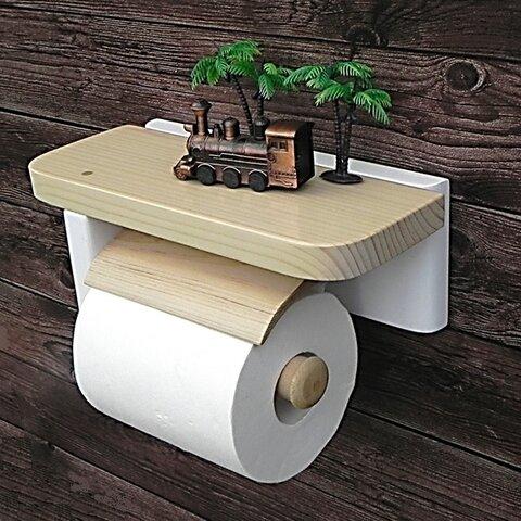 木製トイレットペーパーホルダーVer.5S(ナチュラル/ホワイト)