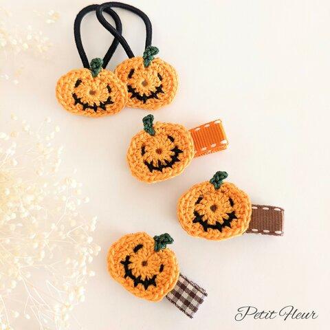 【再販】ハロウィン 🎃 かぼちゃ ベビー ヘアクリップ  ヘアピン / ヘアゴム