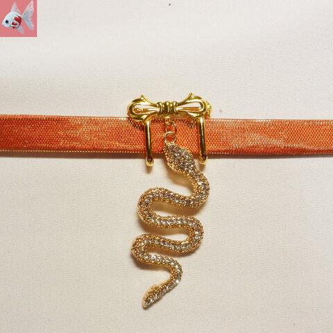 ◆キラキラヘビの帯留め飾り①