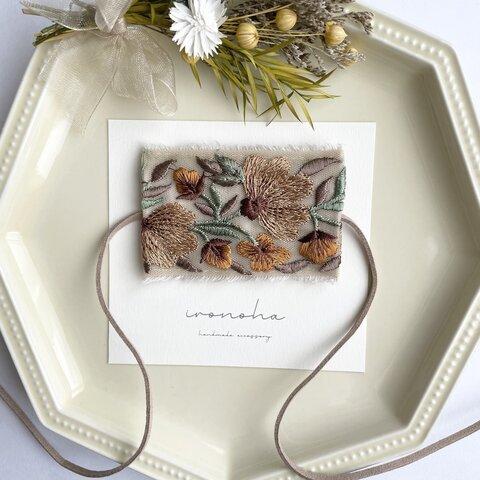 〈ブラウン系〉インド刺繍リボン ポニーフック ラップリボン ヘアカフ