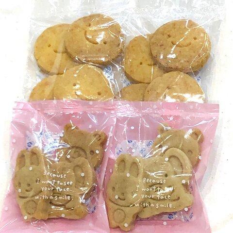 アレルゲンフリー野菜のクッキー