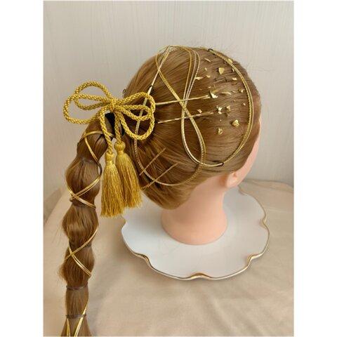 成人式 髪飾り 紐アレンジ 水引 金箔シート