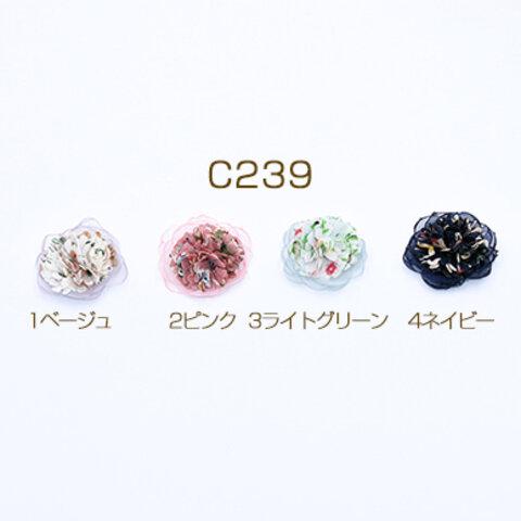 送料無料 8個 フラワーパーツ クラフト 貼り付けパーツ 35mm【8ヶ】 C239-3