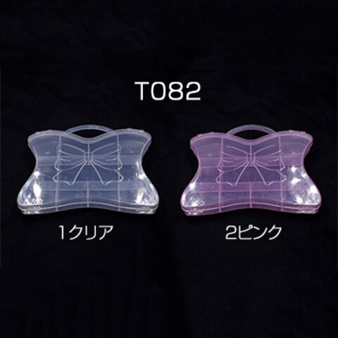 T082-2   3個   アクセサリーケース ハンドバッグ 12×15×2cm ※ネコポス不可 3×【1ヶ】