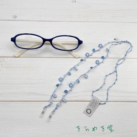 グラスコード 手編み シンプル ビーズ ブルー 水色 夏色  花 海