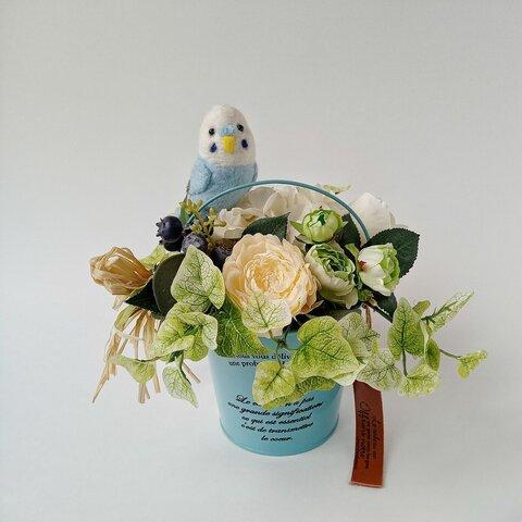 『インコと贈るナチュラルフラワーギフト』羊毛フェルト アーティフィシャルフラワー 病院の開院祝い お誕生日 セキセイインコ