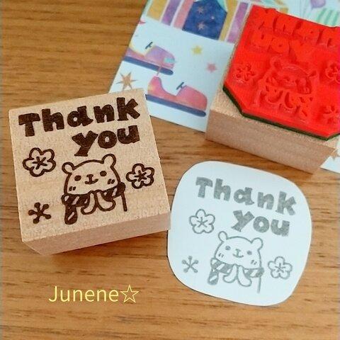 Thank youはんこ(お花とマフラーくまさん)
