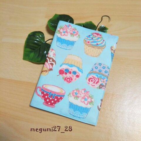 <お薬手帳カバー>ミニョンケーキ柄アイスブルー♪