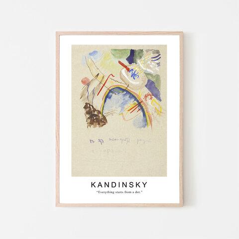 カンディンスキー Mit Wald und Regenbogen / アートポスター 絵画 水彩画 虹 レインボー