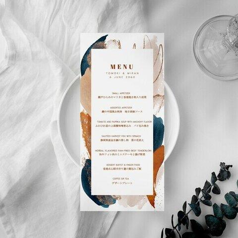 結婚式 メニュー表【印刷会社仕上げ】menu0058 wedding ウェディング