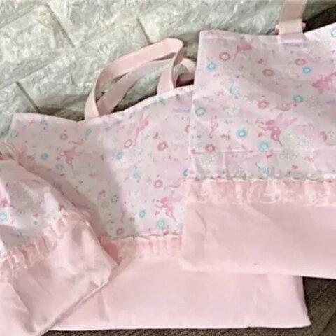 【再販】 ゆめかわ♡  レッスンバッグ 女の子 花と妖精 入園入学準備