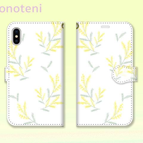 スマホケース 手帳型帯付き 花柄 ミモザ 1 (iPhone・Android対応)【受注生産】#0111-tcso