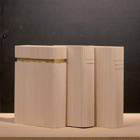 収納 整理整頓 小物入れ【ブックボックス】本の家