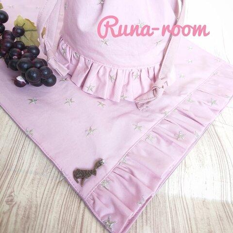 ※※受注生産※※入園・入学  大人も子供も使えるランチョンマット スター 刺繍 ピンク  再販