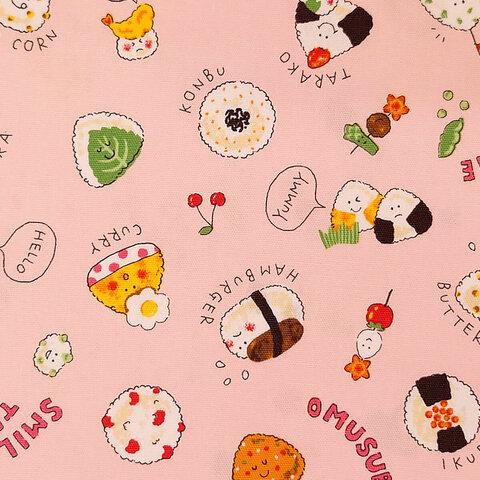 オックス生地【50×110cm】 おにぎり おむすび ご飯 お弁当 かわいい 入園入学 入園グッズ 生地 布 ピンク