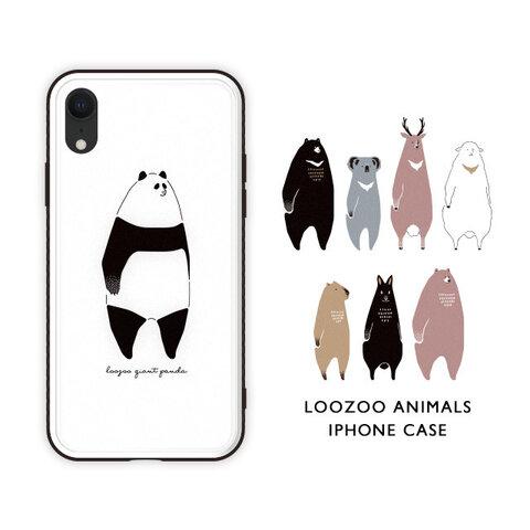 だらりとした動物たちのスマホケースEs:iPhone専用【受注生産:お届け約2週間】
