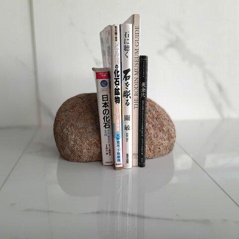 『ぶった切りブックエンド』 自然石のブックエンド 7
