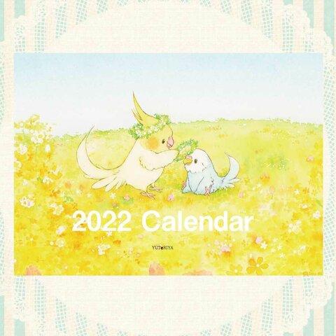 2022年 ゆとり屋オリジナルカレンダー/壁掛け式