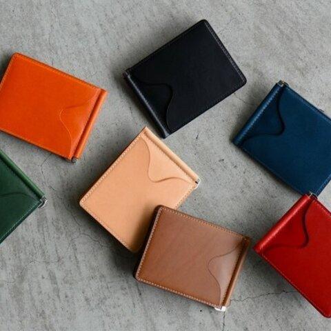 【カラーオーダー】ブッテーロ マネークリップ 札バサミ付きカードウォレット ミニウォレットカードケース