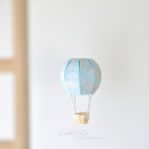 ゆらゆら 気球型モビール スワン 水色