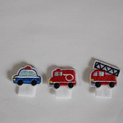ネームタグワッペン 名札付けワッペン パトカー、はしご車、消防車