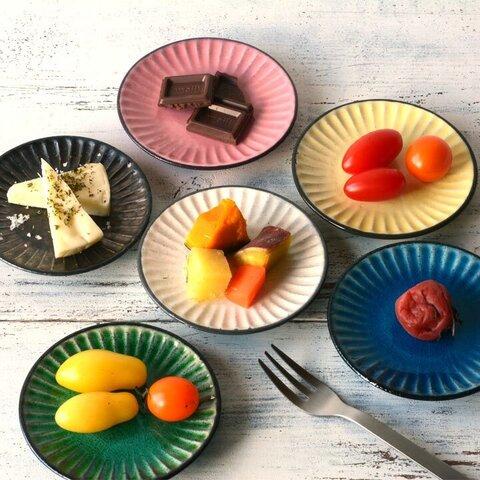 人気作品 しのぎ彫り 小皿 6color /r1m