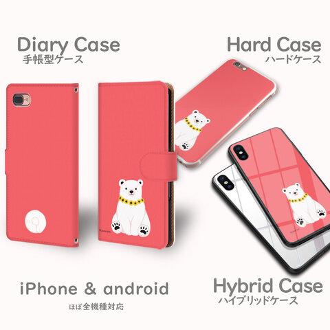 ひまわりとシロクマ ピンクレッド iPhone android スマホケースほぼ全機種対応 1906_110