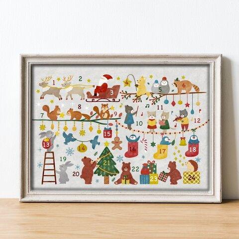 クリスマスポスターA4 アドベントカレンダー