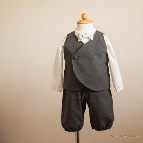 [特集掲載]コットンリネン ラウンドベスト スーツ チャコール(80-120)|2way【受注製作】|定番 |minoru*
