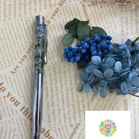ハーバリウムボールペン(85)