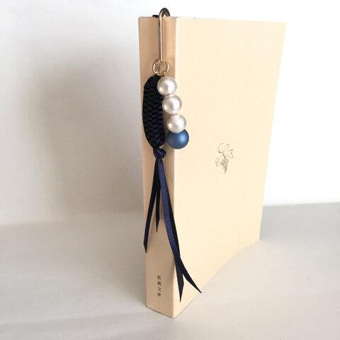 【送料無料】リボンアートとコットンパールのブックマーク ブルー