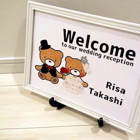 結婚式1(Welcome)ウェルカムボードA4厚紙マット紙