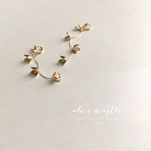 Blooming Flower Earrings (small)