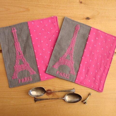エッフェル塔刺繍とドット生地のコースター -ピンク-