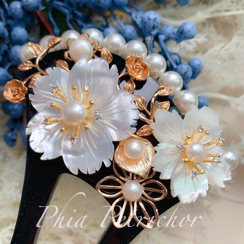 和 和飾り 簪 蝶貝 桜 かんざし バチ型  パール 簪 髪飾り 留袖 着物 成人式 結婚式  ヘアピン ヘアアクセサリー 卒業式 真珠 七五三 お正月