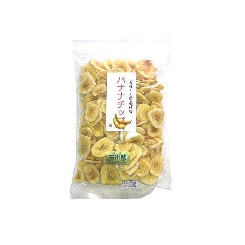 バナナチップ(やわらかな美味しさ)   ※2個
