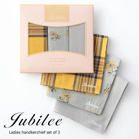 ジュビリー レディース コットン ハンカチーフ チェック フラワー 3点セット jubileesquarel-set004