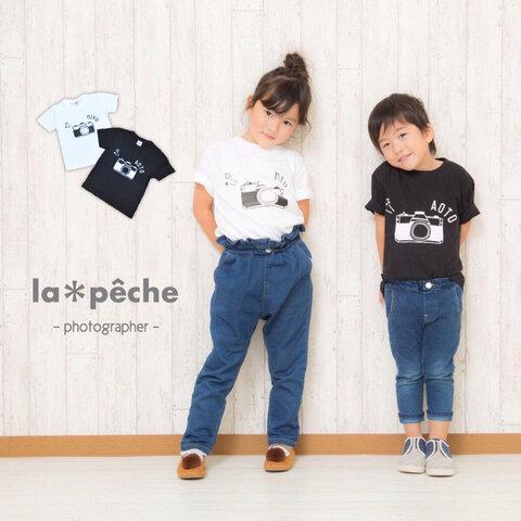 【新作☆】Kids*photographer☆名入りTシャツ