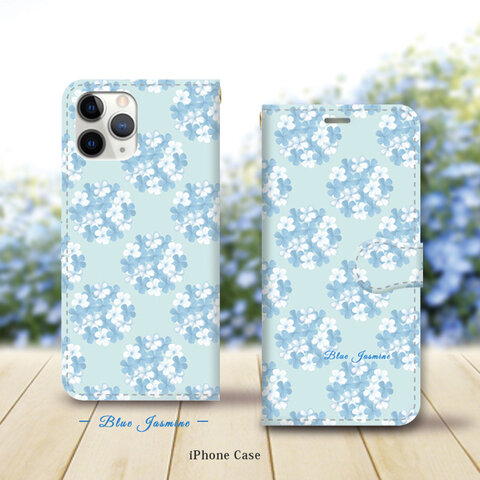iPhone 手帳型スマホケース (カメラ穴あり/はめ込みタイプ)【Blue Jasmine〔ブルージャスミン〕】iPhone各種(名入れ可)
