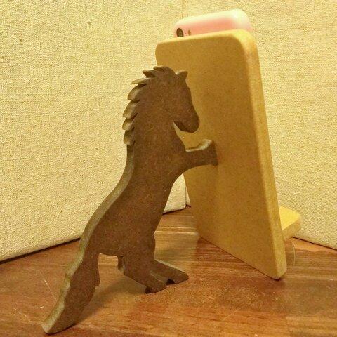 馬が支える携帯・スマホスタンド ナチュラル