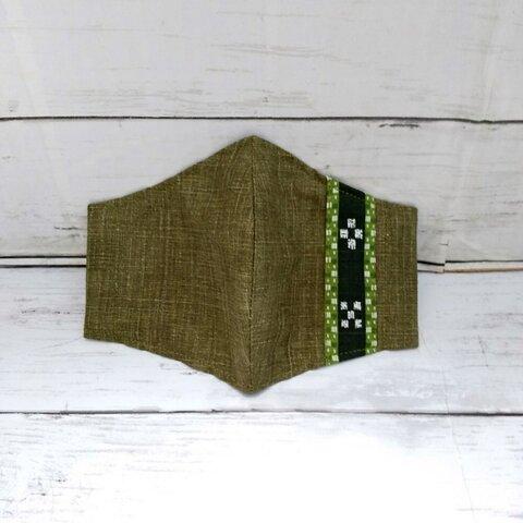 【サイズが選べる】沖縄ミンサー柄ラインの立体布マスク(グリーン&緑色ライン)
